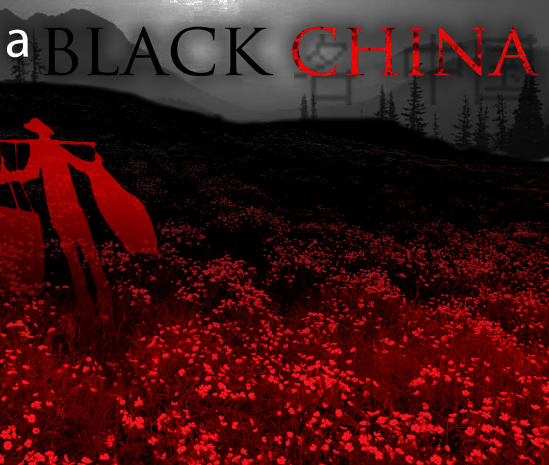 A Black China Banner Ad