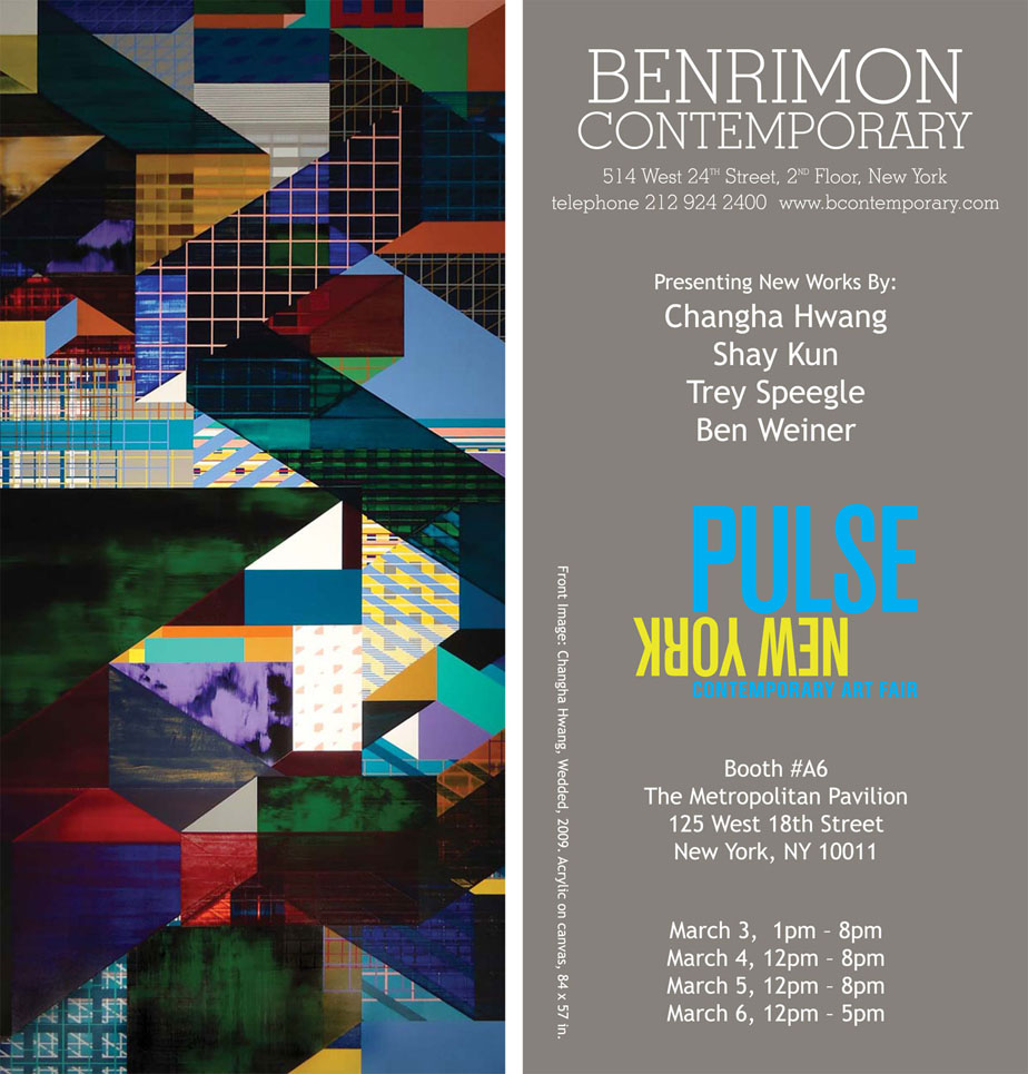 Invitation for an Pulse Contemporary Art Fair