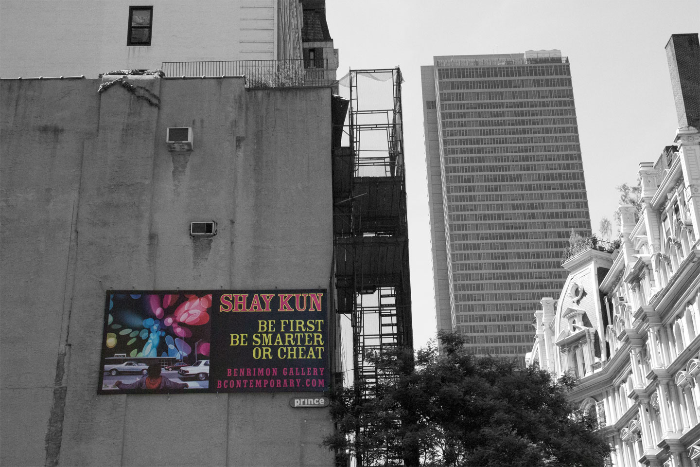 Billboard Advertisement in Manhattan, New York  for a contemporary art gallery.